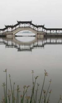 Alounge bridge in the Jinxi ancient town in Kunshan, east China's Jiangsu Province