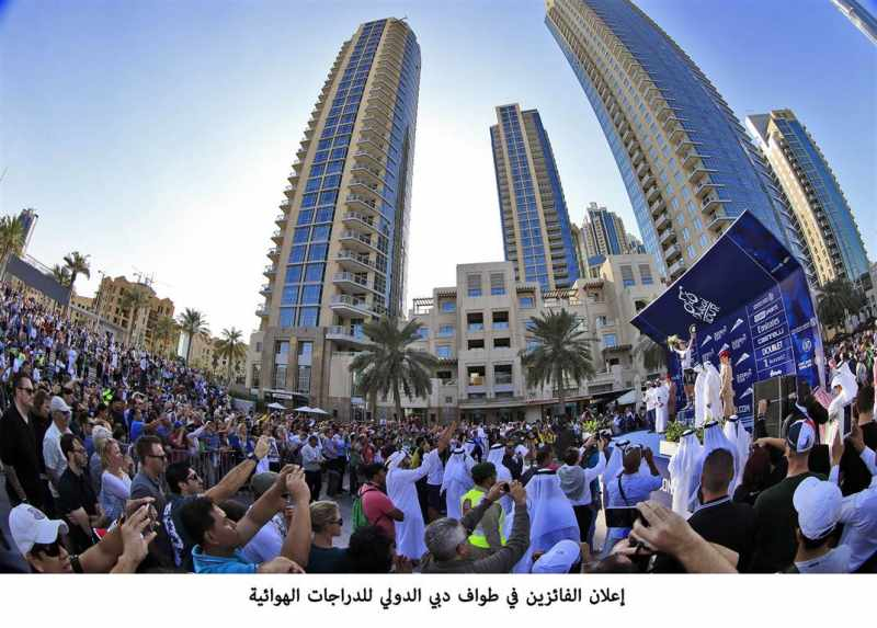 Dubai Four