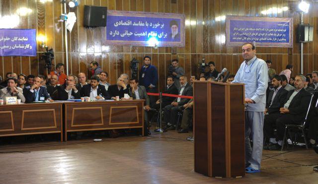 Mahafarid Amir Khosravi during the trial