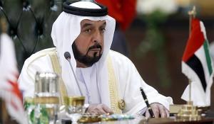 UAE al-nahyan