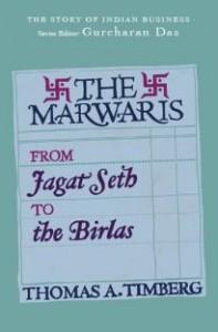 the marwaris