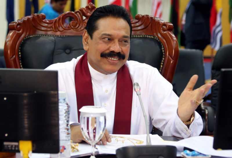 Former Lanka President Mahinda Rajapaksa