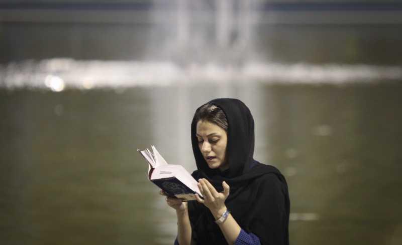 IRAN-TEHRAN-RAMADAN-RELIGIOUS CEREMONY