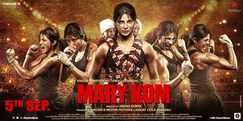 Priyanka Mary Kom