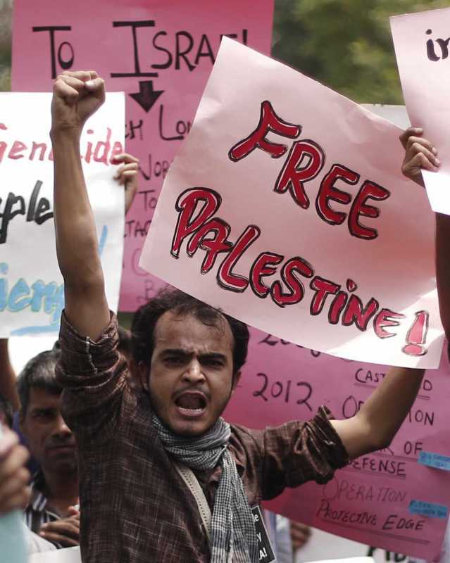 Protest against Israeli aggression in Palestine