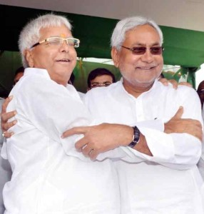 Former Chief Ministers of Bihar, RJD chief Lalu Prasad Yadav and JD-U leader Nitish Kumar during a rally in Hajipur of Bihar
