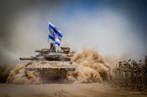 ISRAEL-7-HOUR HUMANITARIAN TRUCE-ANNOUNCEMENT