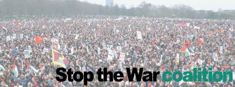 Gaza protest in London