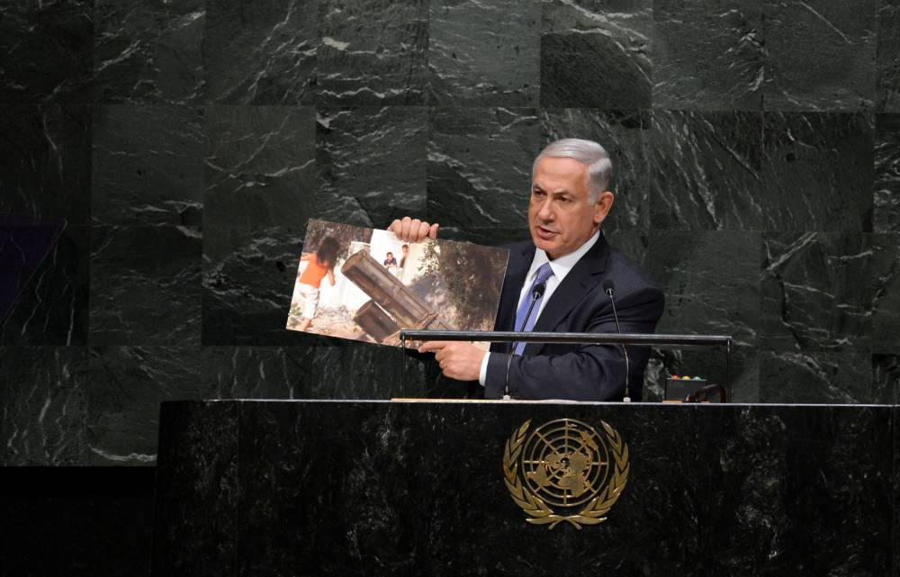 Israeli Prime Minister Benjamin Netanyahu speaks during the general debate of the 69th session of the United Nations General Assembly, at the UN headquarters in New York, on Sept. 29