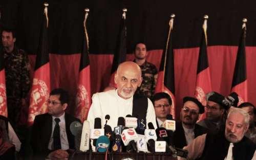 Ghani Ahmadzai