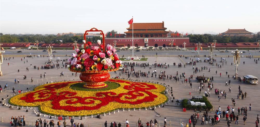 CHINA-BEIJING-TIAN'ANMEN SQUARE-DECORATIONS (CN)