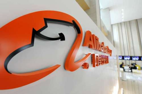 File photo shows the logo of Alibaba Group in Hangzhou, east China's Zhejiang Province