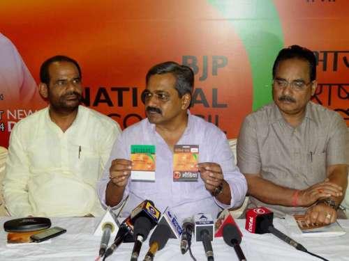 BJP Delhi President Satish Upadhyay and South Delhi MP Ramesh Bidhuri during a press conference in New Delhi on Aug 7, 2014. (Photo: IANS)