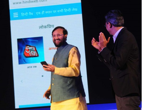 The Minister of State for Information and Broadcasting, Environment, Forest and Climate Change (I/C) and Parliamentary Affairs, Shri Prakash Javadekar launching the Indian Language Internet Alliance, at a function, in New Delhi on November 03, 2014.