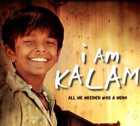 child actor Harsh Mayar
