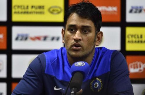 Indian cricket captain MS Dhoni