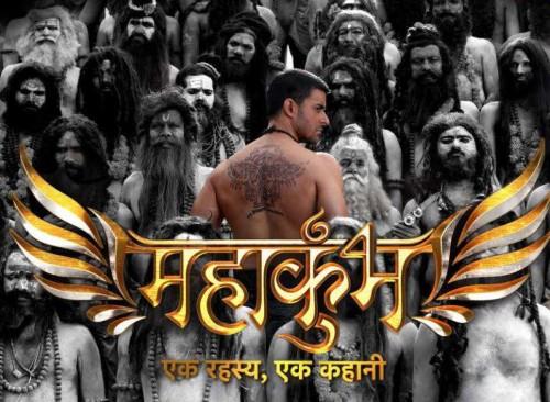 Mahakumbh movie poster