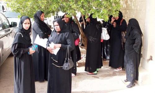 Indian maids in Saudi Arabia. Photo Credit: Arab News