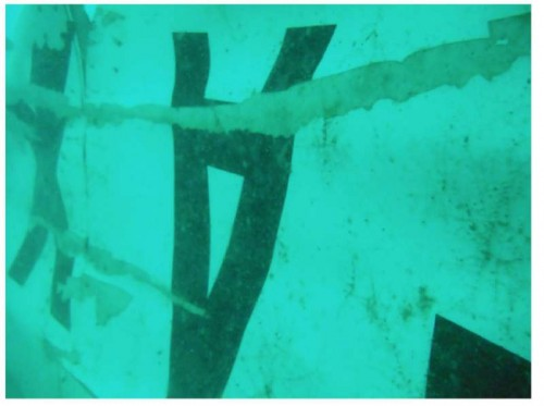 Photo released by Indonesia's search and rescue agency shows the debris of AirAsia Flight QZ8501. Indonesia's search and rescue team has located the tail of the crashed AirAsia plane underwater, an official in charge said here Wednesday