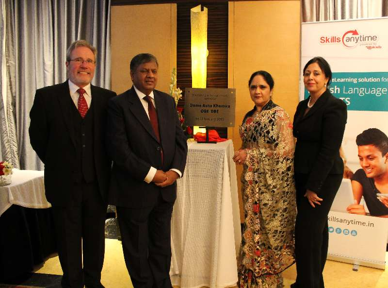 bksb chairman Tim Clarke, Justice Mahesh Mittal Kumar, Dame Asha Khemka and Harvinder Atwal at the centre's official opening in Chandigarh