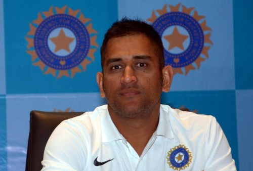 Indian skipper Mahendra Singh Dhoni