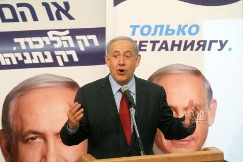 Israeli Prime Minister Benjamin Netanyahu addresses a conference at Bar Ilan University near Tel Aviv