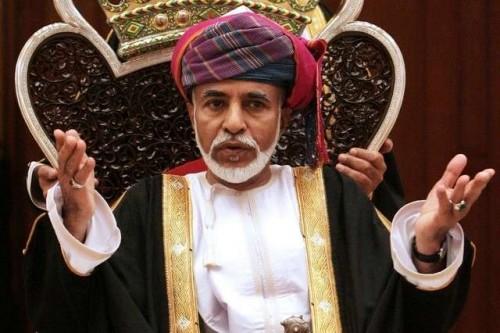 Omani leader Sultan Qaboos bin Said. Photo Credit: The National