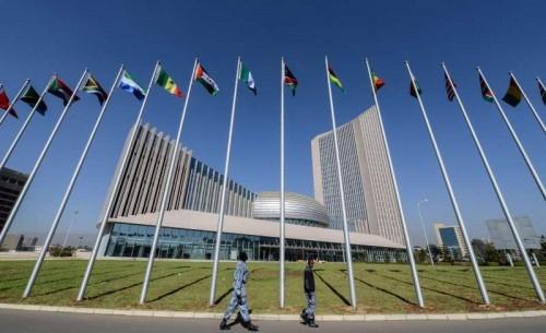 he African Union (AU) Headquarters in Addis Ababa, capital of Ethiopia