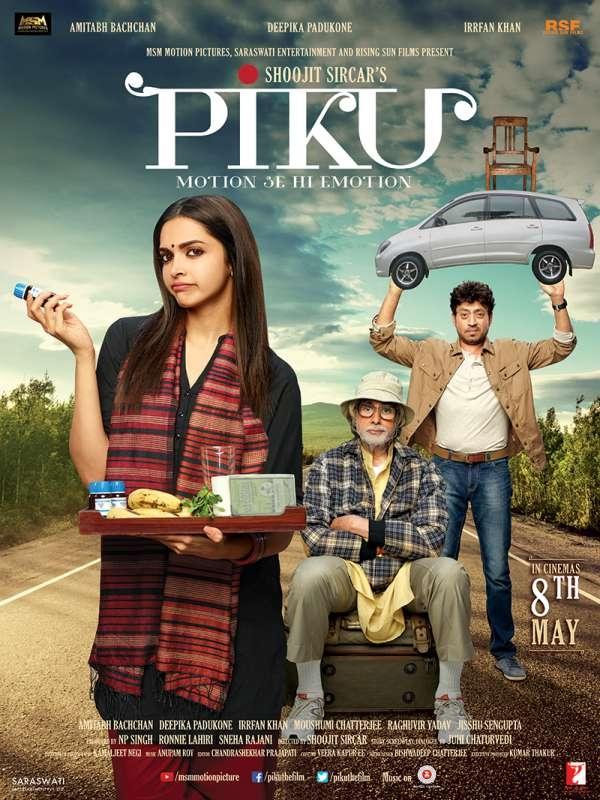 Piku-Poster-2