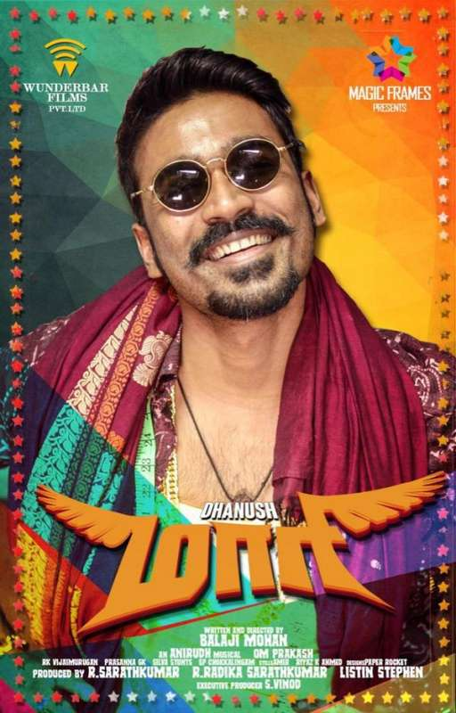 Dhanush and Kajal Aggarwal starrer Maari is written & directed by Balaji Mohan will be released on 17 July 2015