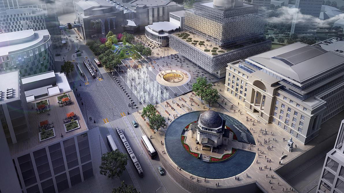 Birmingham Square