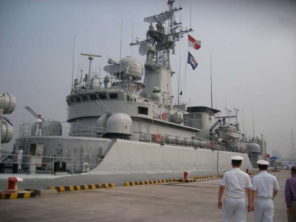 Guided Missile Frigate Tongling