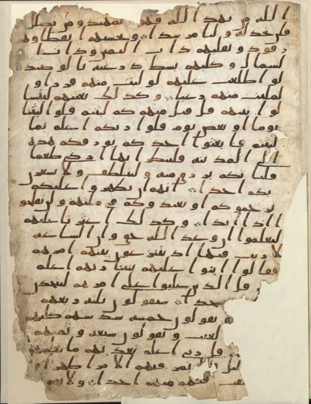 MS1572A folio 1 recto