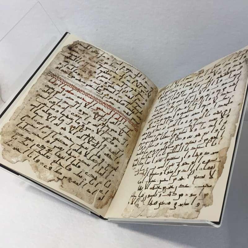 Qur'an manuscript discovered in Birmingham