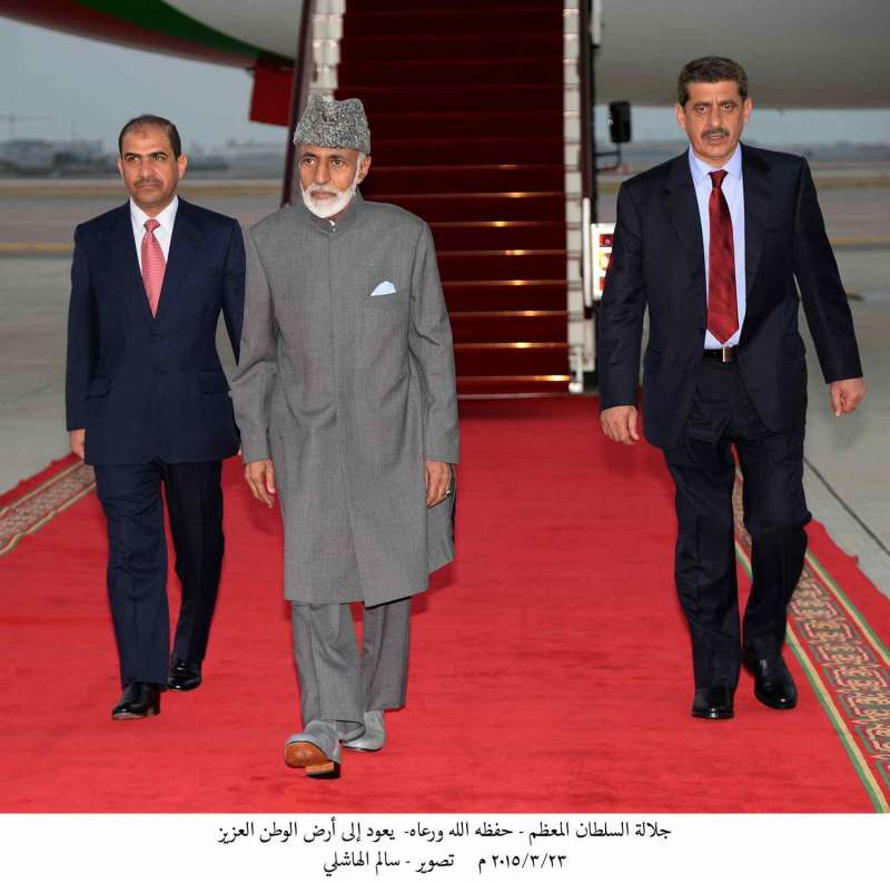 Omani leader Sultan Qaboos bin Said