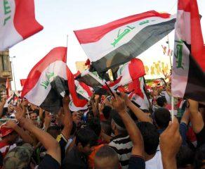 Iraq Approves Amnesty Law