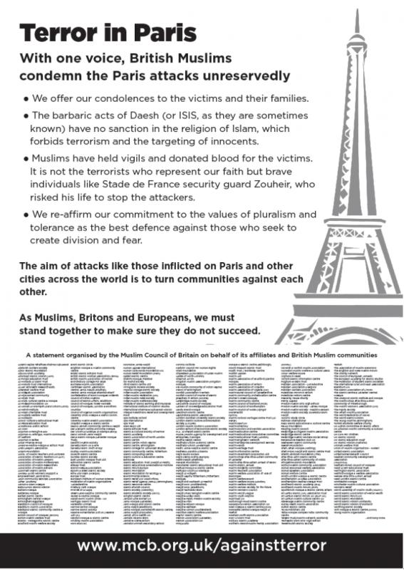 MCB-advert-terror-in-paris-726x1024