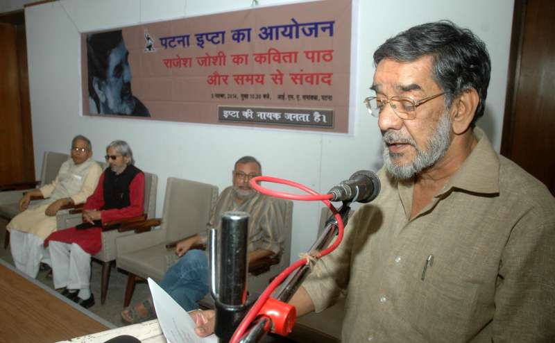 Noted Hindi dramatist and poet Rajesh Joshi recites his poems during a programme in Patna