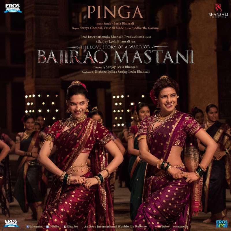 Deepika Padukone and Priyanka Chopra perform Pinga son