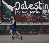 PEACE IN PALESTINE