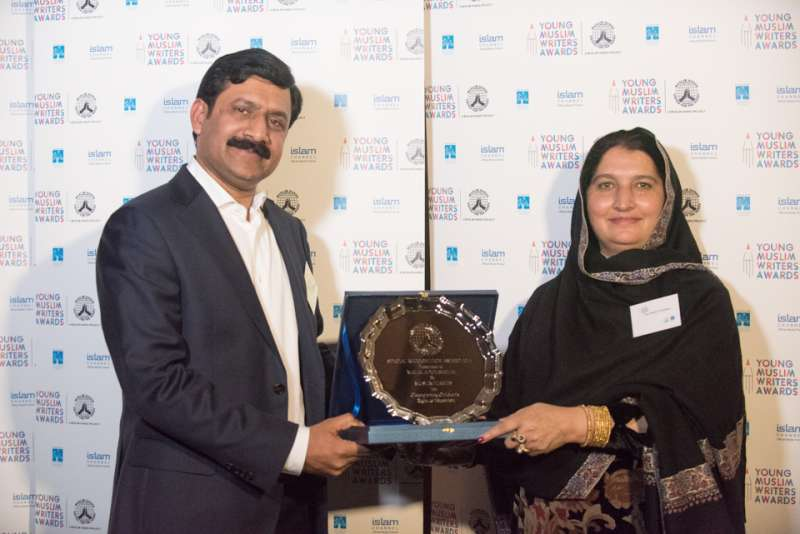 Mr. Ziauddin Yousafzai and Toor Pekai Yousafzai receive the special award for Malala
