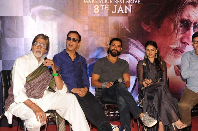 The Wazir team at a press conference