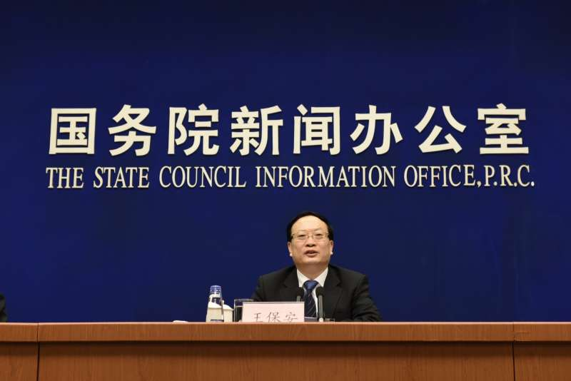 Wang Bao'an, head of the National Bureau of Statistics (NBS), speaks at a press conference in Beijing, capital of China, Jan. 19, 2016. China's economy grew 6.9 percent year on year in 2015, the slowest annual expansion in 25 years, but is still in line with the official target, according to the data from the NBS on Tuesday.