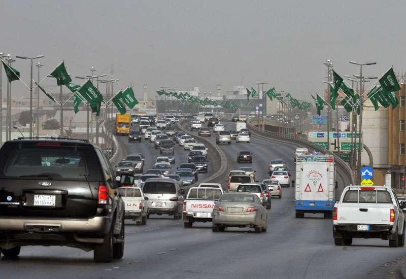 Life in Saudi Arabia.