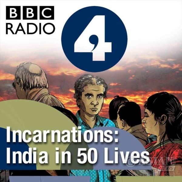 BBC Radio 4's Incarnation -India in 50 Lives