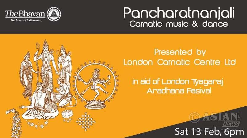 Pancharathanajali