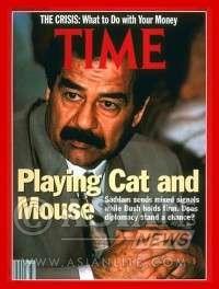 Saddam Time