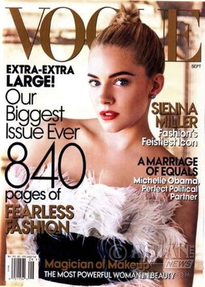 The cover of 'The September Issue'