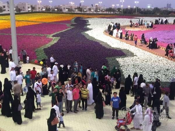 Yanbu flower show