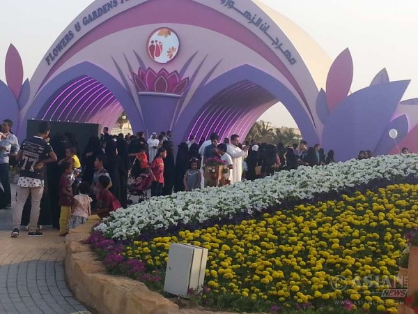 Yanbhu Flower Show